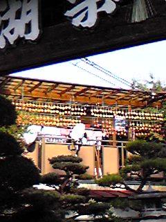 okiraku01