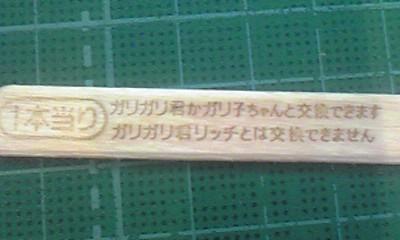 okiraku1