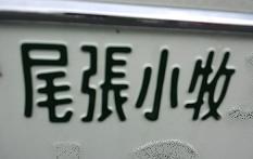 okiraku