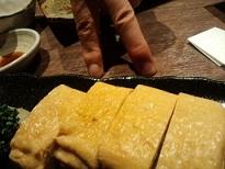 okitaku